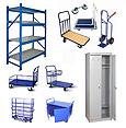 Шкафы, стеллажи, складское оборудование